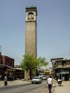 Büyük Saat Kulesi - Great Clock Tower