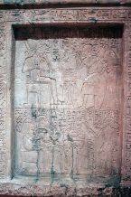 Egyptian door shaped funeral stele